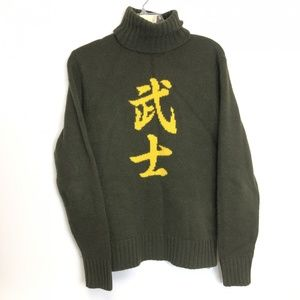 Ralph Lauren Polo RLX Lo Asian Chinese Symbols S